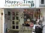 Happytime
