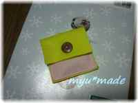 Myumade