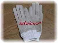 Tebukuro