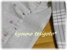 Kyouno