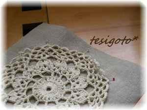 Tesigoto