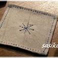 Sasiko