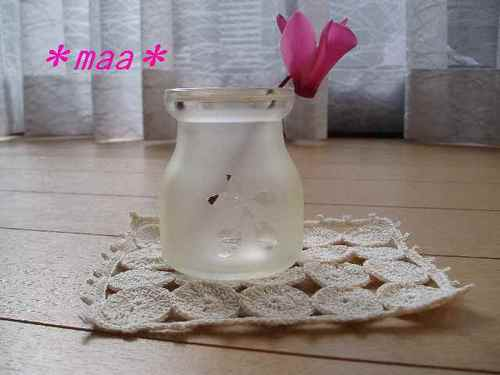 Marumaru2