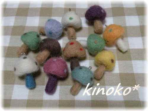 Kinoko2