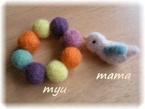 Mamamyu