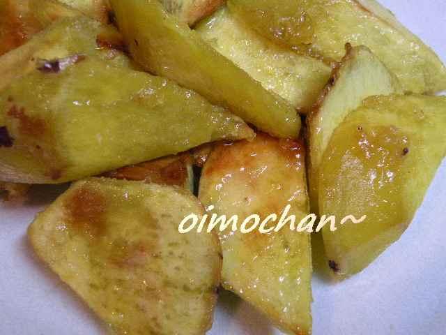 Oimochan