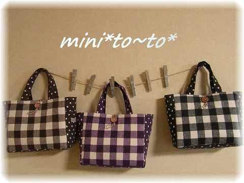 Minitoto2